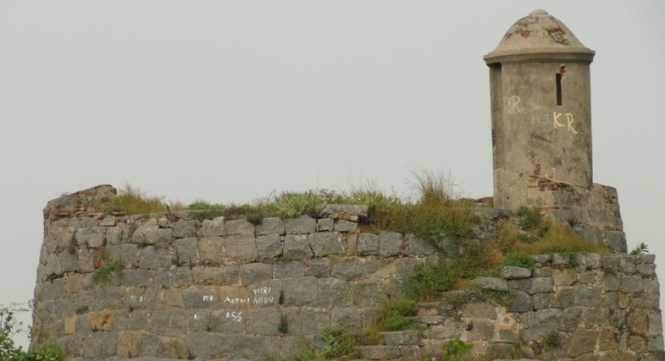 Raja Fort